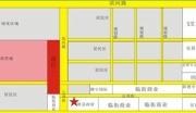 陕西咸阳市彬县县政府旁商业区17亩优质土地出售