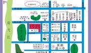 安徽芜湖芜湖县中心城区2宗优质地块出让