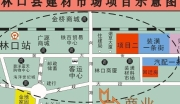 黑龙江牡丹江林口县建材市场  综合用地项目融资