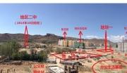 新疆阿勒泰地区阿勒泰商40商住用地出让