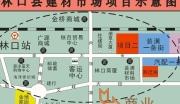 黑龙江牡丹江林口县建材市场投资权综合用地项目融资
