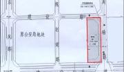 咸宁赤壁市21亩国有建设用地拍卖出让2185万