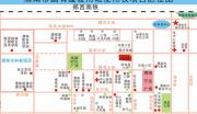 陕西渭南市中心37亩商住用地出让