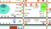 济南市济阳县旧城改造项目寻找投资人