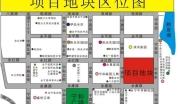 宁夏省会银川市郊县永宁县市政广场旁212亩四面临街熟地出让