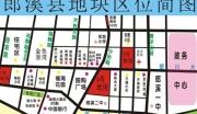 郎溪县静湖水上公园附近85亩商住用地出售