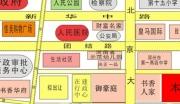 河南南阳邓州市第一高级中学南侧130亩商住用地整体转让