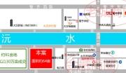 湖南怀化市溆浦县64亩商住用地转让