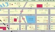 甘肃地级市张掖行政中心正对面商住用地50万每亩出让