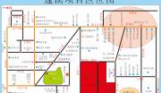 遂宁蓬溪县人民政府后黄金地段土地出让