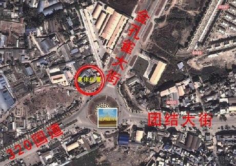 云南省潞西市2205平方米商业土地出售