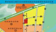 贵州省遵义余庆县他山中学对面13宗小产权房用地出让