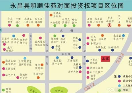 甘肃金昌市永昌县26亩棚户区改造项目