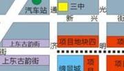 河北省邢台市任县人民街片区土地出让项目
