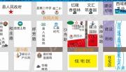新疆呼图壁县城东新区配套设施完善60亩住宅地出让