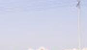 安徽蚌埠怀远县工业用地整体转让
