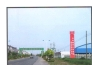 盐城东台100亩工业土地厂房超低价整体转让实景图