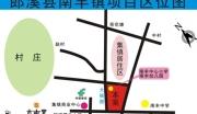 安徽宣城郎溪县美好乡村建设项目有优势地块底价出让