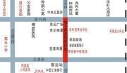 黑龙江佳木斯市桦南县繁华商业区地下一层商业用地出让