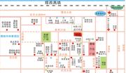 陕西渭南唯一万达广场正对面38亩商住比不限用地紧急出让