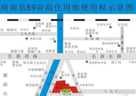 陕西商洛商州区综合用地整体转让实景图