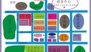 安徽省芜湖县城中心三宗国有建设用地出让