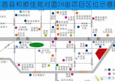 甘肃永昌县和顺佳苑对面26亩棚户区改造 投资权土地项目