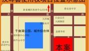 湖南常德市汉寿县75.6亩商住用地转让