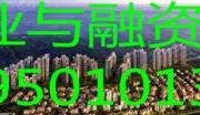 福建厦门南海岸漳州港住宅地出售在隧道口旁占地45亩