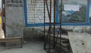 广安市前锋区工业集中区广安昶力电缆有限公司所有的工业出让土地