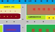 贵州省黔南州长顺县广顺镇130亩土地一级开发整理项目出让彩立方平台登录