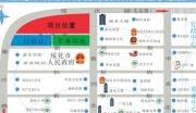 黑龙江绥化市政府背后130亩商住用地出让67万单价