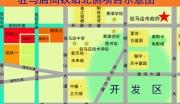 河南周口商业办公用地整体转让
