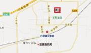 山西忻州定襄县DX1324号项目标的整体转让