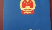 江西赣州信丰县果园转让