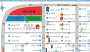 黑龙江绥化市政府对面130亩土地出让