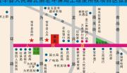 河南平顶山市宝丰县优质商业用地使用权