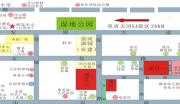 河南焦作博爱县商住用地整体转让
