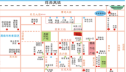 陕西渭南市最大客运中心北面38亩商住用地紧急出让