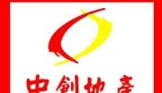 江门江海区教育用地出售