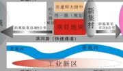 甘肃临夏县紧邻西北师大重点附中105亩优质净地出售