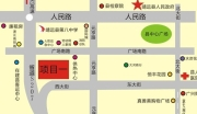 白银市靖远县商贸中心两面临街58亩优质商住用地出让