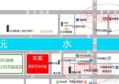 湖南怀化市溆浦县64亩商住用地急转让