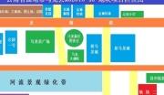云南曲靖市马龙县两宗短平快优质国有建设用地使用权