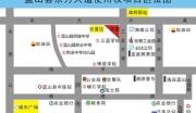 湖南永州蓝山县商业办公用地整体转让
