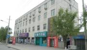 陕西西安灞桥区综合用地整体转让