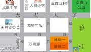 湘潭县综合用地整体转让