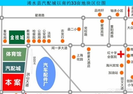 人口大县浠水县33亩短平快项目出让