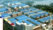 河北邢台桥东区工业用地部分转让大小可自由分割
