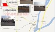 江西赣州宁都县商业办公用地整体转让